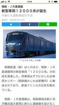 2022年には相鉄埼京線、相鉄東急線が相互乗り入れします。しかし、相鉄の本流は海老名、湘南台〜横浜です。まさか湘南台、海老名〜横浜の特急、急行、快速を間引きして、湘南台、海老名〜埼京線、東急線乗り入れ...