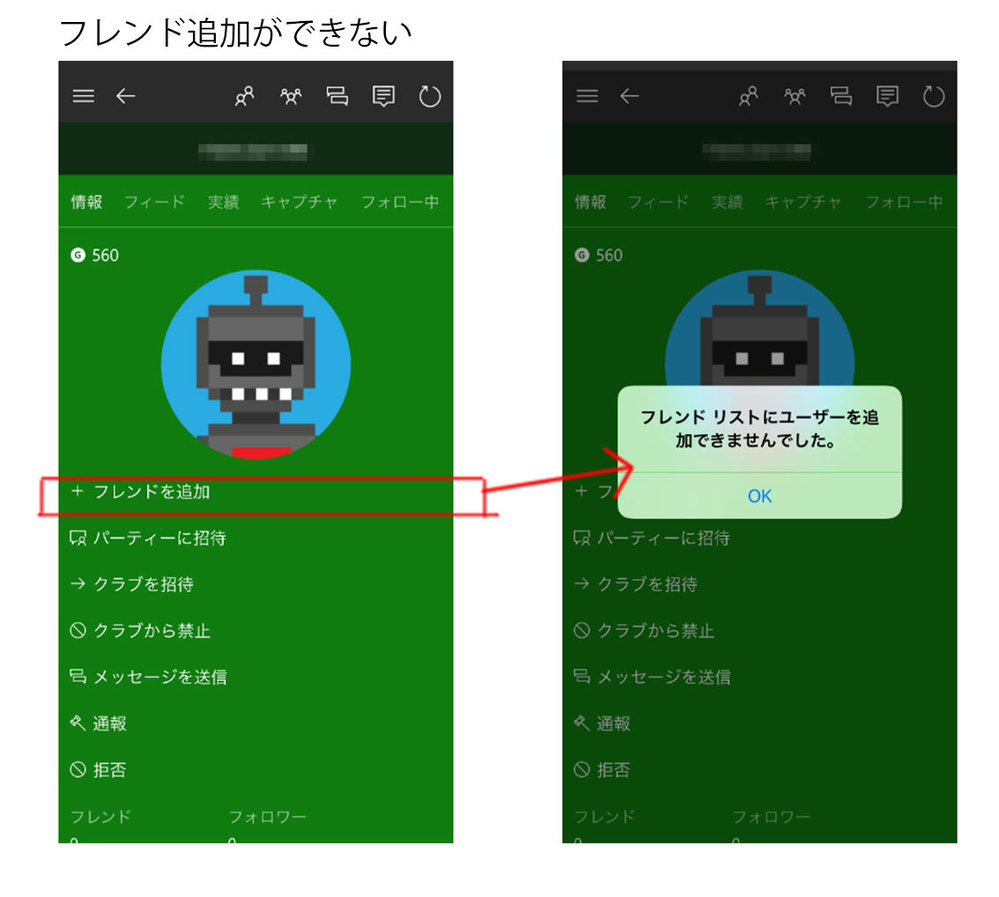 マイクラ pe フレンド 追加 Peマイクラのフレンド追加についてです。