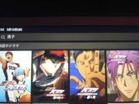 アニメ 黒子のバスケについての質問です。 Netflixで75話全て見終わったのですが、ウインターカップ総集編?影と光、涙の先へ、扉の向こうと3つありますが、これはアニメをまとめて作った三部作ですかね? 内容は...