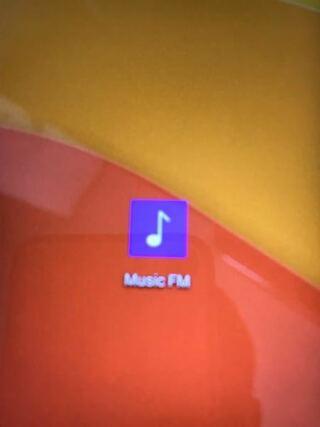 使え ない fm ミュージック