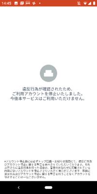 ランク リセット みんはや 【ポケモンGO】GOバトルリーグの遊び方と仕様まとめ