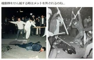 中核派,大坂正明,渋谷暴動事件,民青,革マル,リンチ,青年組織