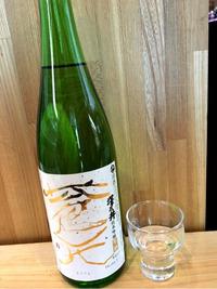 日本酒好きの方。東京の澤乃井『純米吟醸 蒼天』は美味しいと思いますか?または飲んでみたいですか? 普段はエール・ビールばかりで日本酒はあまり飲みませんが、飲んだ時の感想です。香りは 桃の様な甘いフル...