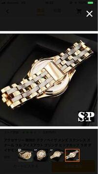 この時計のバックルなんですが、普通の時計みたいに左右に広がるタイプですかね? 海外製品です。 ブレスレットタイプだとあまり好みではなくて。