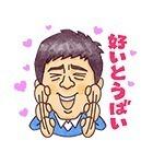 4月8日は博多華丸さん(福岡県福岡市早良区出身)の49歳のお誕生日です。 博多華丸大吉か岡崎さんのネタで何がお勧めですか?
