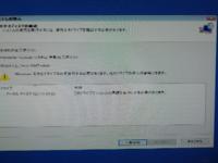windows10でシステムの復元 windows10でシステムの復元を実行すると画像のように「このドライブでシステムの保護を有効にする必要があります。」と出てきて先に進めません。どうしたら有効にし、復元できるでしょ...