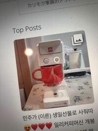 海外の方がよく使ってるillyのコーヒーメーカーがほしいのですが、サイトを見るとこの形がありません。日本では手に入らないのでしょうか