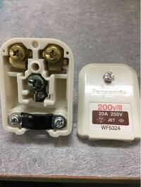 コンセント 写真のコンセントに使う電線はなにが いいですか?  VVF3Cを使うとすると圧着端子接続ですか? それ以外ありますか?