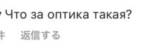 多分ロシア語ではと思うのですが、意味を教えていただけませんでしょうか。