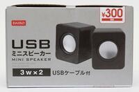 ダイソーで売っている300円のUSBミニスピーカーは 電源ケーブルが刺さってる方とそうでない方のどっちがLでどっちがRなんでしょうか、 箱にも本体にもこちらがLですと言った様な説明がありま せんでした。  ...
