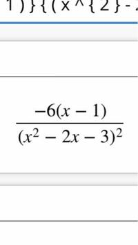 分数の微分で質問です。 これの微分の手順を教えてください。