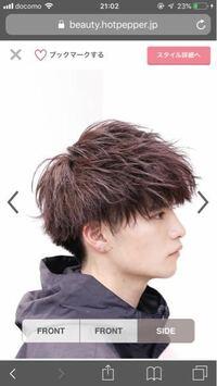 美容院でカラーしてもらおうと思うのですが、黒髪からこの色入れるのは難しいですかね??
