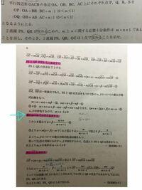 数学 ベクトルの問題 この問題が分かりません。解答の2個目のピンクの線(水色の矢印の場所)に逆にm+n≠0と仮定する とあるのですが、この逆に という意味と、何故わざわざ仮定する必要があるのか分かりません。 ど...