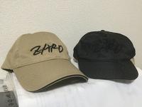 ZARDファンです。  写真のように、自分で帽子にZARD(坂井泉水さんサインをコピー)のロゴを刺繍してみました。  これをかぶるのはダサいでしょうか?  それとも許容範囲でしょうか? ZARDファンの方、ご意...