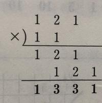 パスカルの三角形のこの式って一体なんですか?  どうやって計算してるんですか?