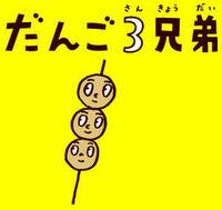 AKBグループ坂道グループのCDの売り方がグループ他の歌手の大迷惑になっています。どう思いますか? 2018年度年間シングルランキング  集計期間:2017年12月11日〜2018年12月9日  順位 売上枚数 アーティスト「...