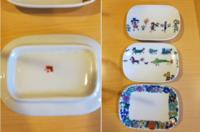 このお皿の作家さんを知りませんか?