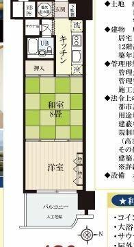 不動産 間取り図の方位について 画像の通りNが右にある場合、この物件の方位を教えていただきたいです。