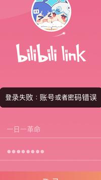 中国語 誰か翻訳してください〜〜ㅠㅜ  中国の動画サイトに登録したいのですが、どういうわけか何度やっても登録失敗って出てきます。 どうすればいいですか?あと、どういう意味の中国語な のでしょうか?