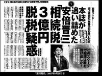 滋賀県の県庁所在地はどこですか?