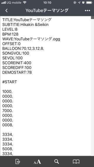 創作 id バンドリ 譜面 アックのバンドリ創作譜面アップローダー(旧ろだ)