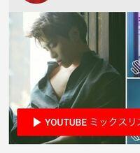 この黒シャツを着ているジョンヒョンの画像はいつの時のものですか??