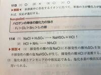 濃 硫酸 化学式