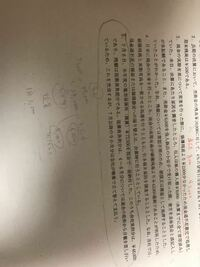 日商簿記3級 一番下の問題の解き方を教えてください
