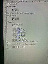 c言語で「xy平面上の2つの点A,Bのx座標とy座標を入力すると,2点の中点の座標が表示されるプログラムを作成せよ.ただし,点のx座標とy座標は構造体pointに格納すること.構造体pointはtypedef宣言をして,struc...