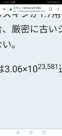 計算得意な方! これの答えは何ですか?