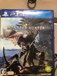 PS4のモンスターハンターワールドのパッケージはネルギガンテのようですが、なぜ私のソフトはリオレウスなのでしょうか?