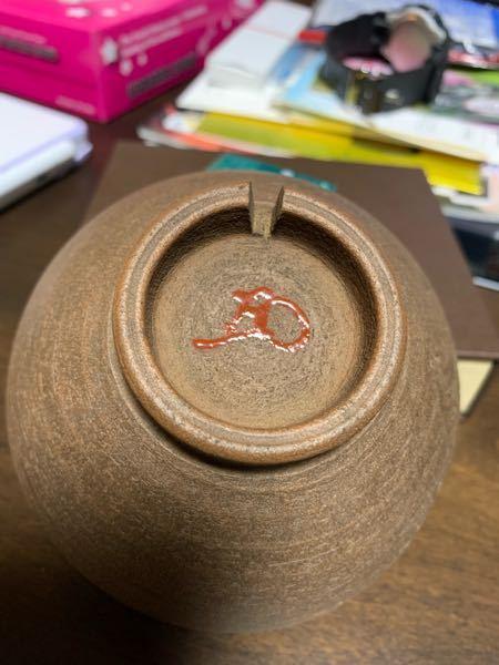 こちらの抹茶茶碗の花押がわかる方教えて下さい。