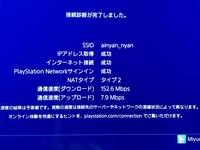 PS4 FPSにはこの通信速度は遅いですか? よくやるソフトはcodやr6sです。  回線はauひかりのマンションタイプでレンタルのルーターを使っています。無線LANです。  部屋のレイアウト的に有 線にするとケーブルが5m超えてしまうんですが、それでも有線の方が早くなりますか?