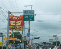 道央自動車道の英語表記は何故「HOKKAIDO EXPWY 」?