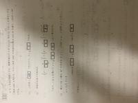 高校数学問題 abcを正の実数とする 座標平面上の3点abcを頂点とする三角形abcを考える その三角形の外接円はoを通り  解説つきで解いてください