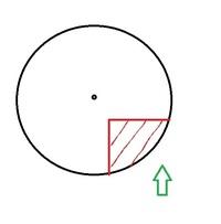 円の一部の面積の求め方を教えてください。 こんな感じです。