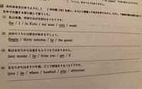 英語です。至急教えてください!