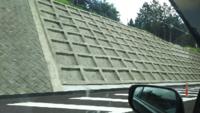中部横断自動車道を通りました。 添付写真みたいな壁がありましたが、この形にする理由は何ですか? 普通に平らの箇所もあったので、何か理由があるのでは?と不思議に思いました。