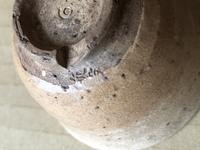手持ちの萩焼に陶印が押してあるのですが、何と押してあるのかが分かりません。 どなたかご存知の方はいらっしゃいますでしょうか?