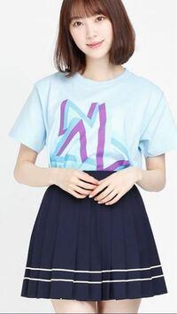 このスカート欲しいです! 乃木坂のアンコールとかで着てるものです、どこかに似たようなものなど売ってますか?もし知っていたら教えていただきたいです。