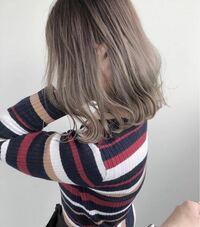 髪の毛のカラーについて詳しい方に質問です! この写真の色はイルミナカラーのメニューでしてもらえますかね???