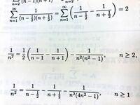 真ん中の式はどのような式変形なのでしょうか?計算方法や考え方を教えてください、お願い致します