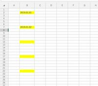 エクセルの使い方について 画像の黄色いセルに連続した日付を入れたい場合、簡単に入力する方法はありますか? 連続したセルの場合のやり方はわかるのですが、間にセルが入っている場合はどうしたら良いのでしょ...