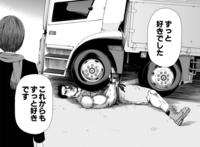 漫画で好きな告白シーンは何ですか? 私は下の漫画の告白シーンが好きです。 トラックに轢かれてる状況はともかく「ずっと好きでした。 これからもずっと好きです」っていうセリフが好きです。