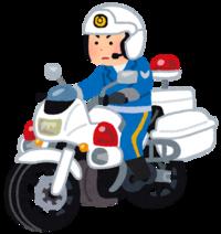 白バイの隊員は何故フルフェイスではなくジェットタイプのヘルメットを使うんですか。 事故らない自信があるんでしょうか。顎から下は諦めてるんでしょうか