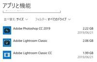 Lightroomについて質問です。  現在、Creative Cloudフォトプランを契約しており、PhotoshopとLightroomを使用しています。 Windows10のインストール済みアプリ一覧を見たところ、 ・Adobe Lightroom Classic...