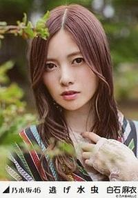 乃木坂の白石を見る度に、山下智久が女装しているみたいで気持ち悪くなるのは、俺だけですか?