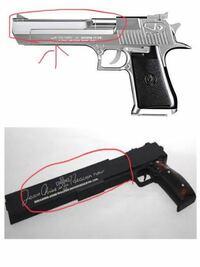 エアガンで、今も販売されているものについて質問です。 HELLSINGで、アーカードが「カスール」と「ジャッカル」を使っていますが、あのように銃の銘が書かれたところが完全に平べったくなっているものはあります...