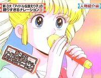 アイドル伝説えり子、ってアニメは当時〈80年代〉 どれくらい世間に知られていたのでしょうか? 実物のアイドルをベースにしてるみたいですが… 『田村えりこ』ってアイドルとコラボしたアニメーションなので...