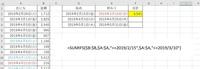 """エクセル 期間内の合計の出し方を教えてください  F2に =SUMIFS($B:$B,$A:$A,"""">=2019/2/15"""",$A:$A,""""<=2019/3/10"""") と書けば書けばいいのは分かるのですが  D2とE2で示した期間にする場合はどうすればいいでしょうか?"""